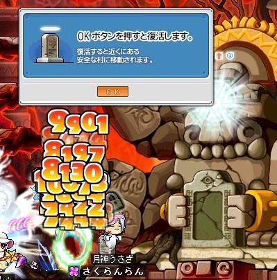 f0095185_11553632.jpg