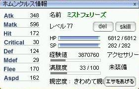 b0032787_1861717.jpg