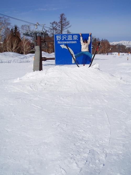 野沢温泉の雪力(ゆきぢから)_b0099190_0191438.jpg