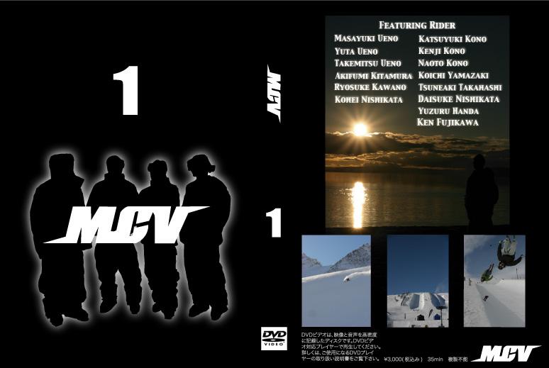 DVD制作とは「テープの整理」から始まる_b0099190_21383288.jpg
