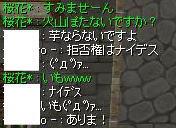 c0006392_16451125.jpg