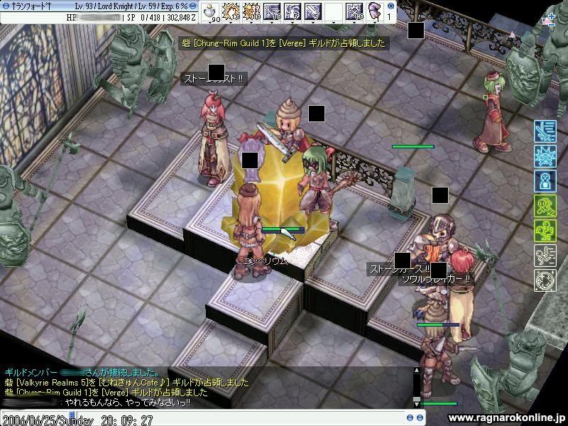f0020093_2235160.jpg