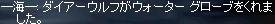 c0045001_916967.jpg