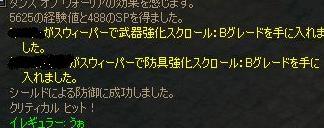 c0016602_19253269.jpg