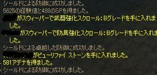 c0016602_19254941.jpg