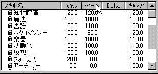 e0060205_955326.jpg