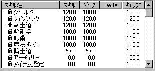 e0060205_9555223.jpg