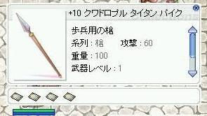 e0092907_1922326.jpg