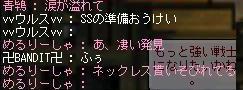 f0064112_14172744.jpg