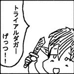 b0032917_221034.jpg