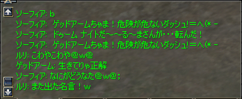 b0056117_9163691.jpg
