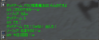 b0056117_9182145.jpg