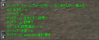b0056117_920412.jpg