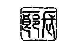 b0096418_18595548.jpg