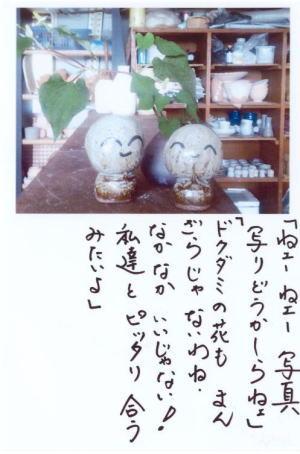 f0033921_20451851.jpg