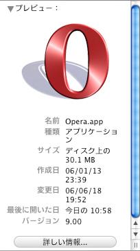 Opera_f0077521_111031100.jpg