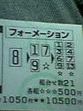 a0068926_1614229.jpg