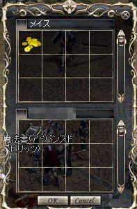 b0064226_1081615.jpg