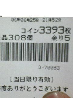 f0065228_0355252.jpg