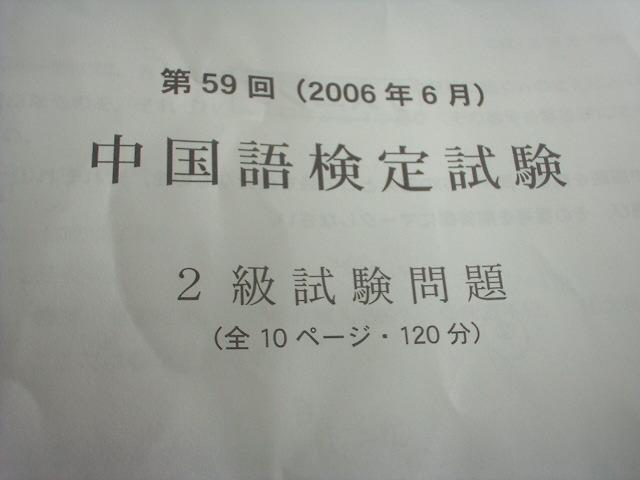 b0007835_1362488.jpg