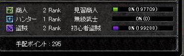 d0075339_1941097.jpg