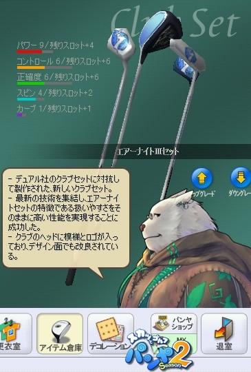 福引き(・∀・)_b0064444_0185824.jpg