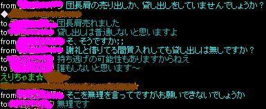 e0026344_050404.jpg
