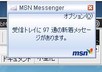 a0045546_17384547.jpg