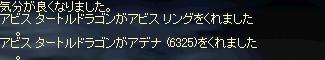 b0099847_16104421.jpg