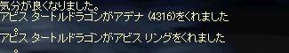 b0099847_16115819.jpg
