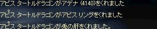 b0099847_16125438.jpg