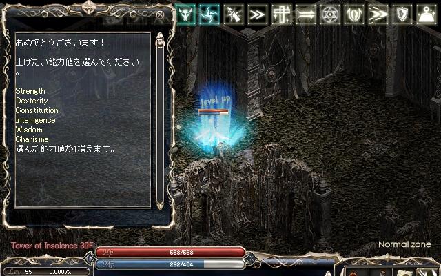 b0099847_16144574.jpg