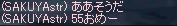 b0099847_16162351.jpg