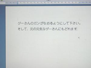f0095047_13294315.jpg