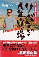 ディズニー新映画「カーズ」を観てきました。_f0088456_1454089.jpg