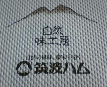 f0045667_1754937.jpg