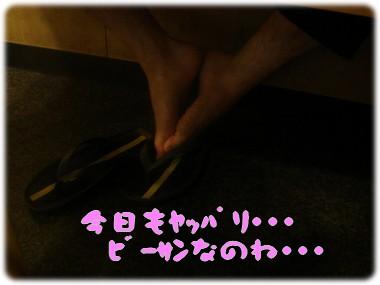 b0078073_18132027.jpg