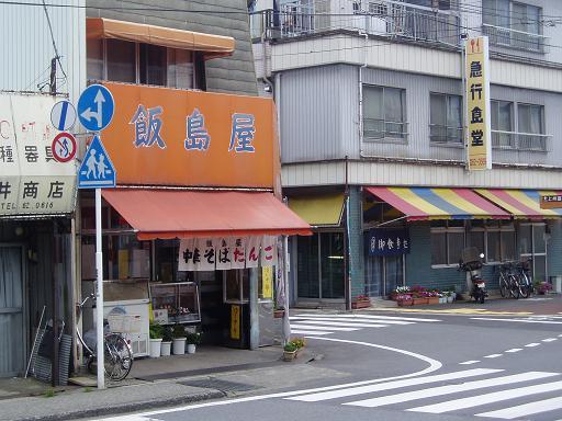 富岡製糸場見学記(1)_f0030574_23431973.jpg