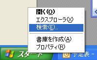 f0074976_12121142.jpg
