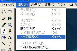 f0074976_12274870.jpg