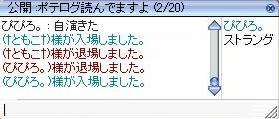 a0055677_2164045.jpg