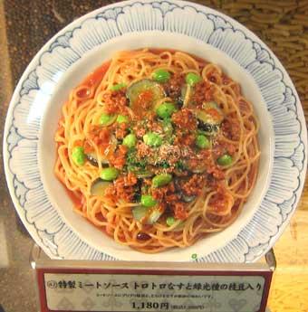 鎌倉_b0057679_12174350.jpg