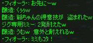 c0056384_1345986.jpg