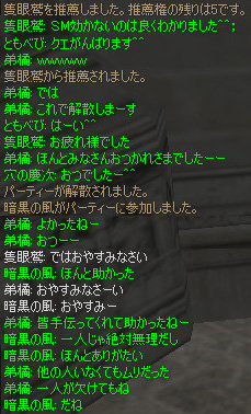 c0017886_13125293.jpg