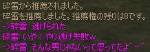 c0017886_1420223.jpg