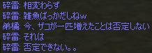 c0017886_14244949.jpg
