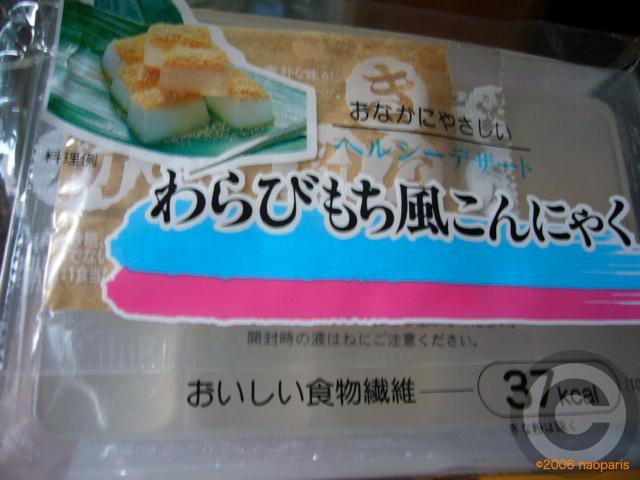 ■日本のデザート_a0014299_19575512.jpg