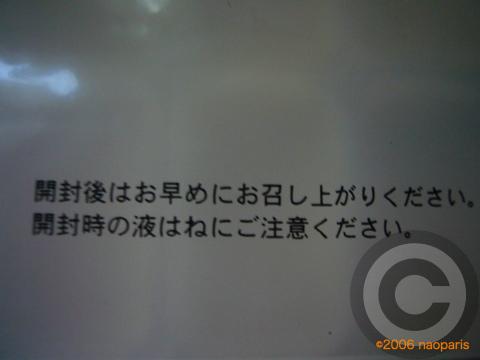 ■日本のデザート_a0014299_2003659.jpg