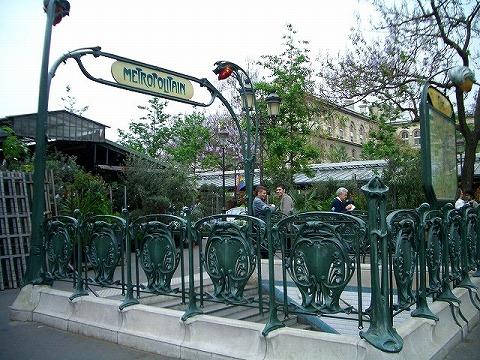 パリ 2006:5日目(5/8) アールヌーヴォーとアールデコと夜景_a0039199_220662.jpg