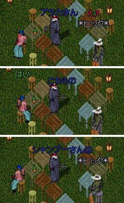 死兆星_e0068900_0124182.jpg